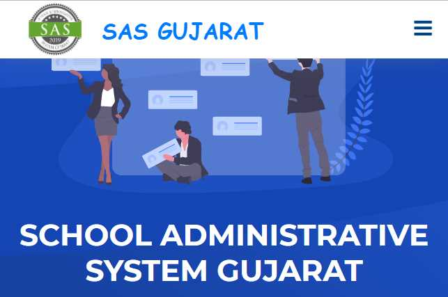 SAS Gujarat.in portal outlook