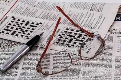 Todays All E-Newspaper in Gujarati (PDF), Gujarat Samachar, Divyabhaskar and Sandesh News 2