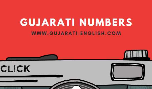 Gujarati Numbers or Numerical With Hindi and English