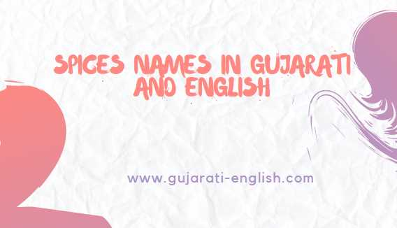 Spices Names in Gujarati and English