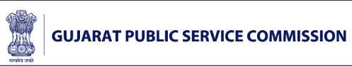 Information About GPSC in Gujarati (જીપીએસસી વિશે ગુજરાતીમાં માહિતી)
