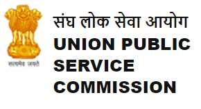 Information About UPSC in Gujarati