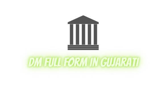 DM Full Form In Gujarati