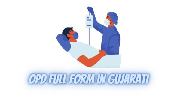 OPD Full Form In Gujarati
